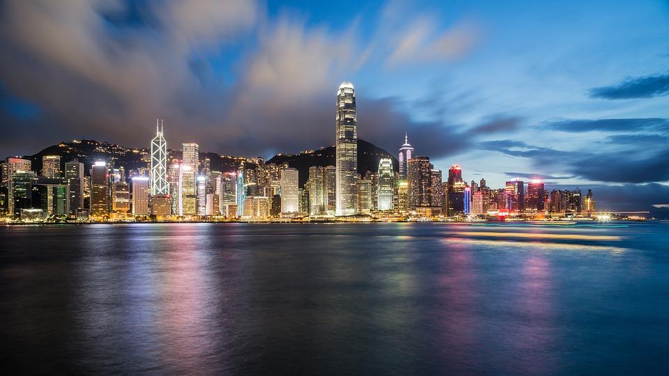 Гонконг веб камера